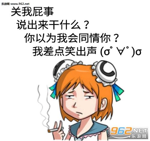 acfun表情头像