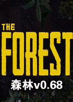 森林v0.68