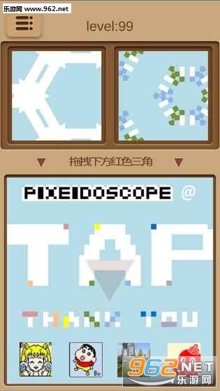 万花世界Pixeidoscopev0.2_截图0