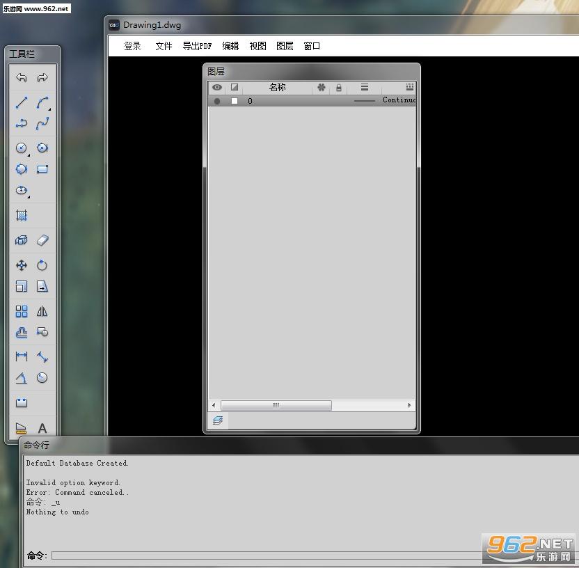 CAD快速画图软件截图0