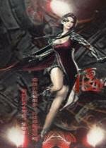 焚神葬魔域1.0.3正式版 (附隐藏英雄密码/攻略)