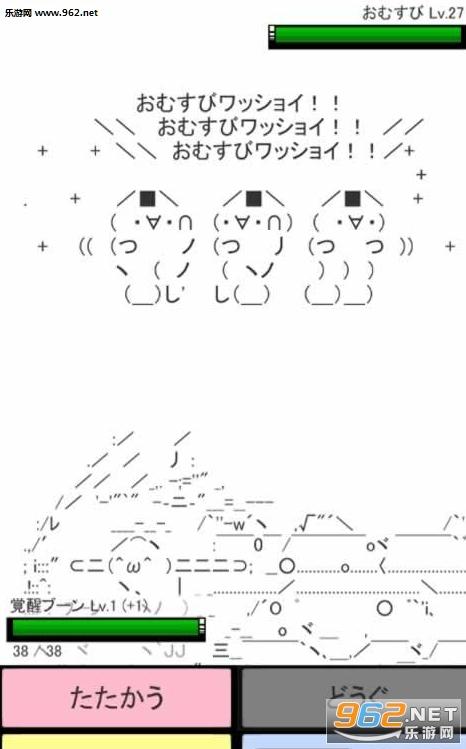 颜文字小精灵(monamon)手游v1.24截图1