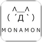 颜文字小精灵(monamon)手游