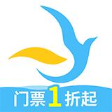 海鸥旅游最新版