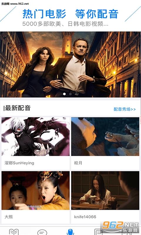 粤语速成安卓版v3.0.0_截图0