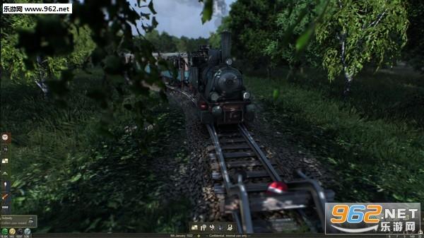 战略火车大亨截图3