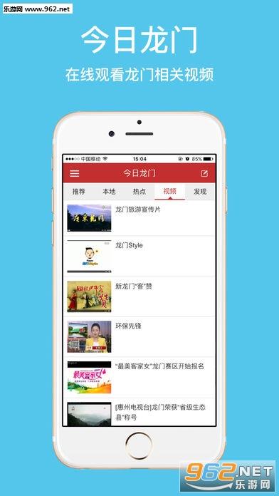 龙门督查appv1.0.1_截图