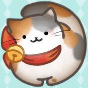 猫咪连结ios汉化版