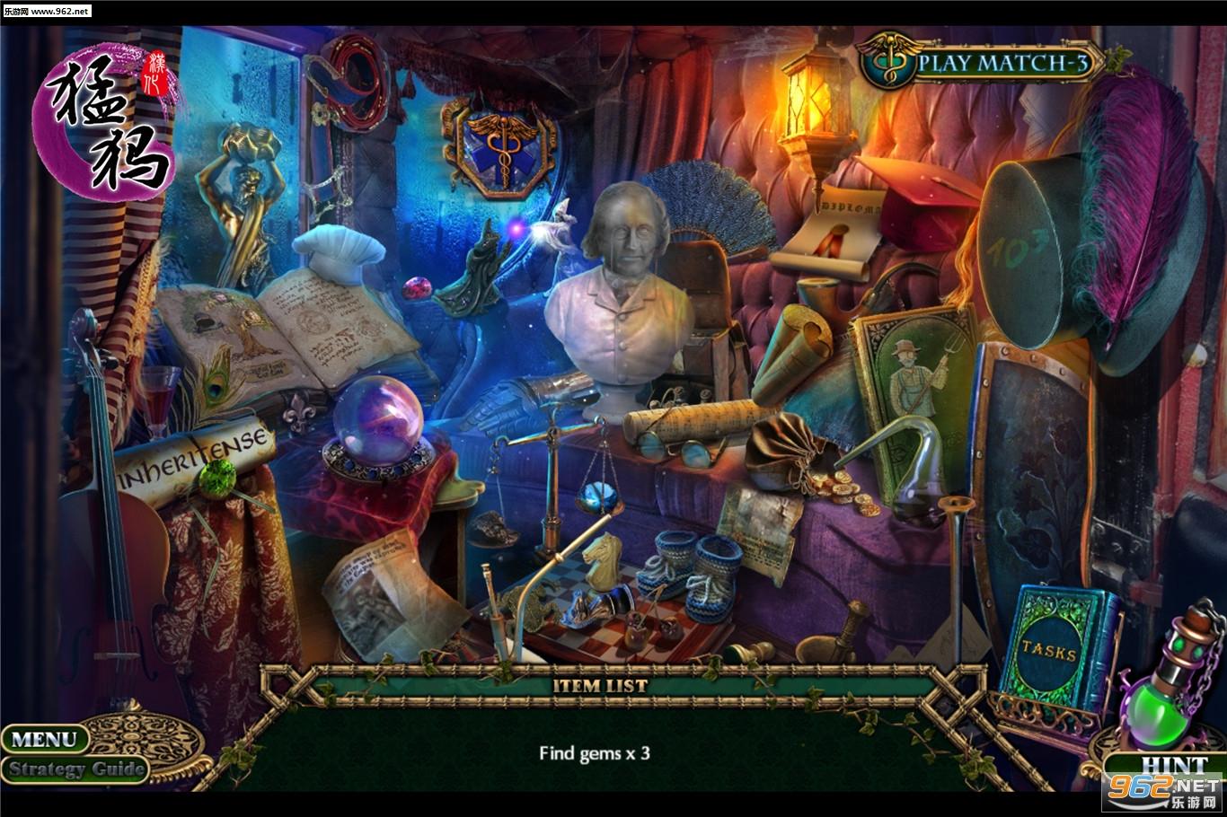 魔法王国:黑暗之种截图1