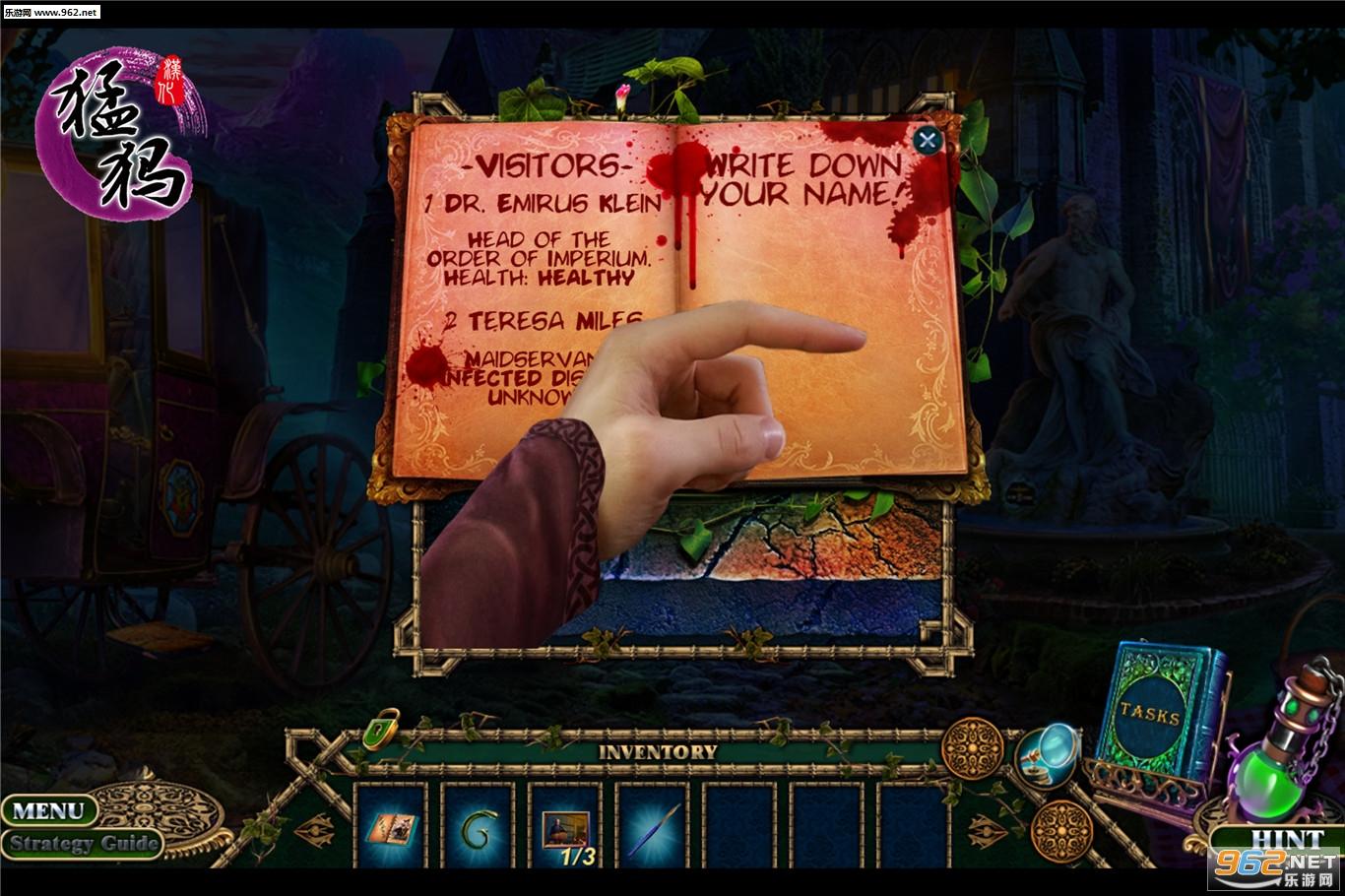 魔法王国:黑暗之种截图3