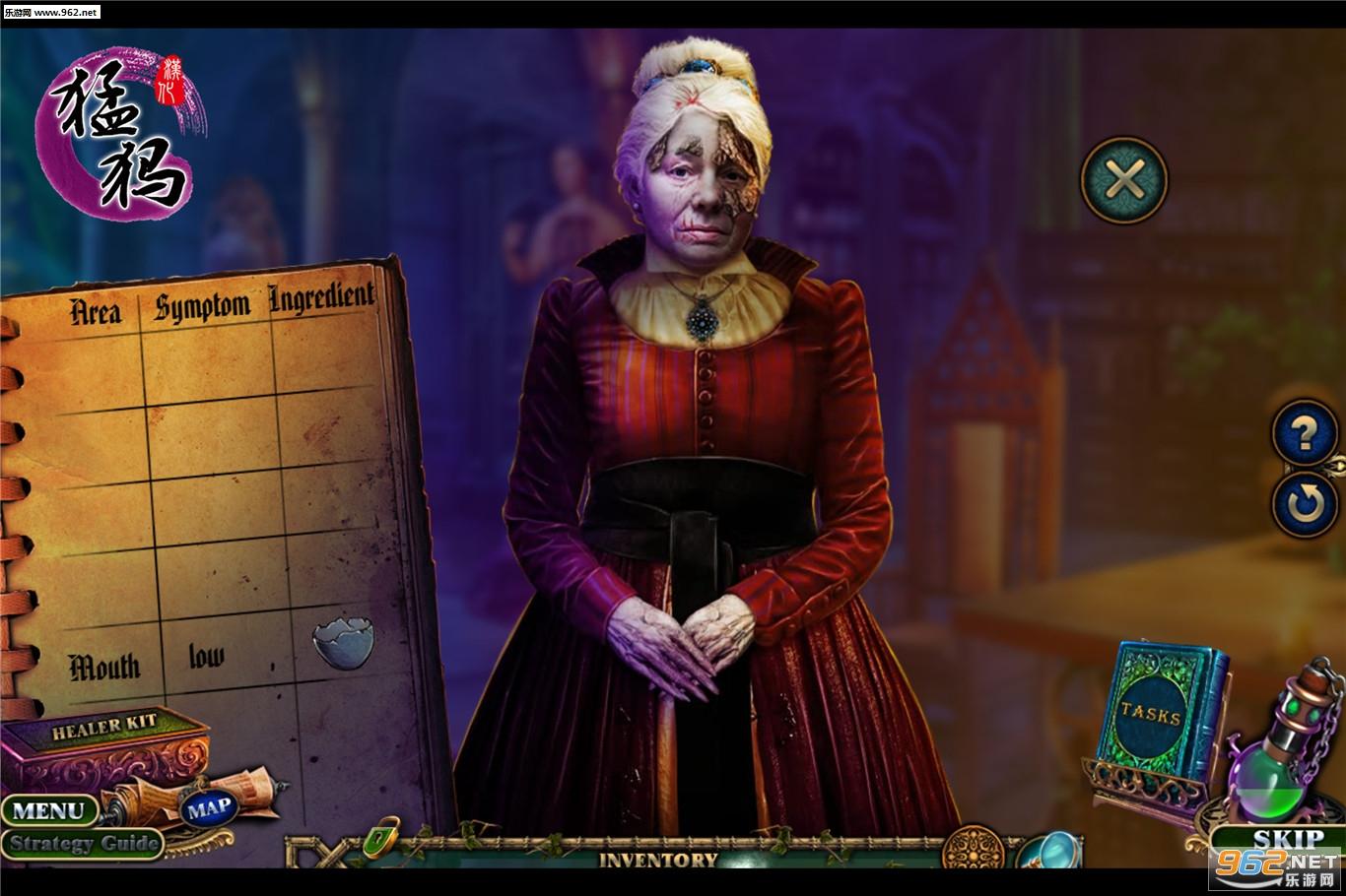 魔法王国:黑暗之种截图6