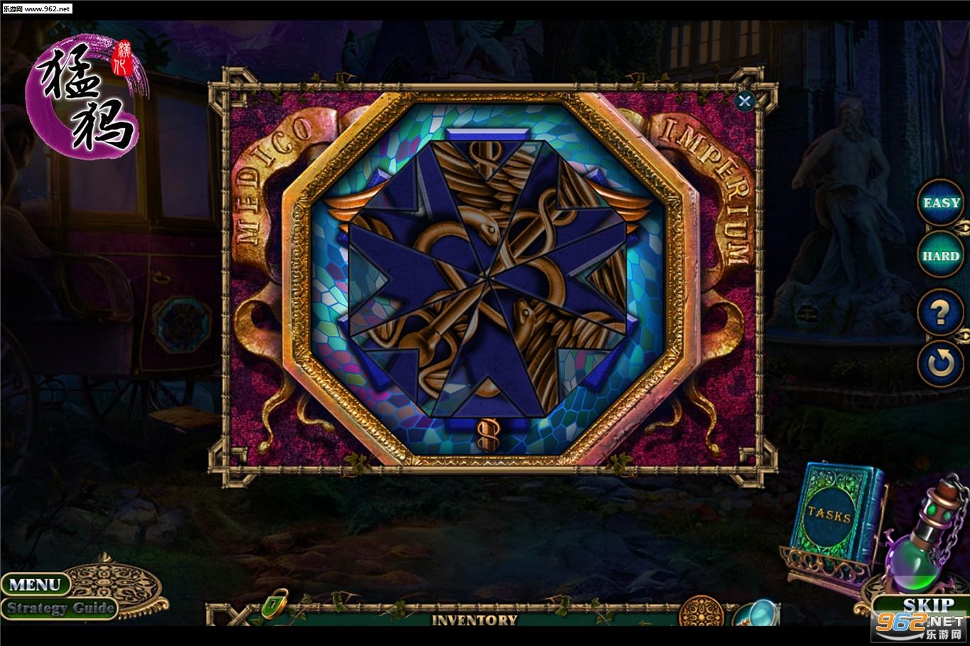 魔法王国:黑暗之种截图5