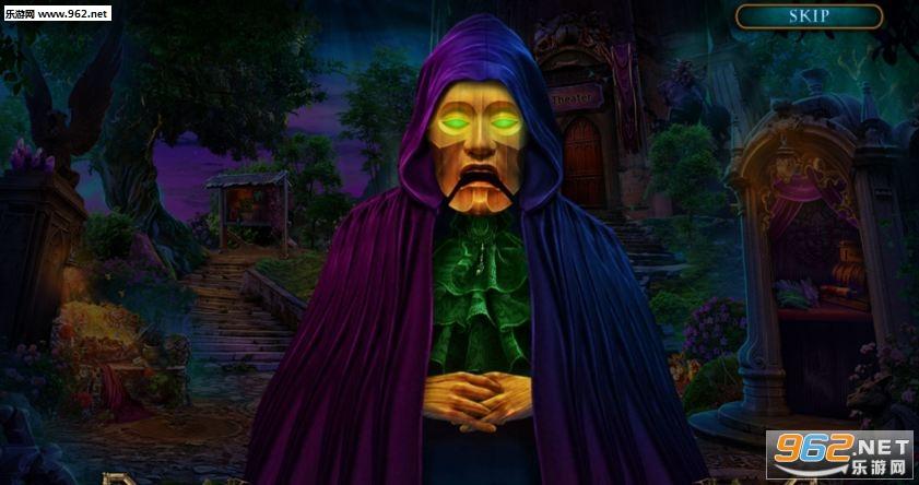 魔法王国2:陌生人的毒液截图0
