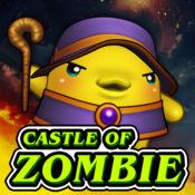 僵尸城堡ios版