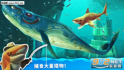 饥饿鲨世界苹果破解版v2.4.2_截图1