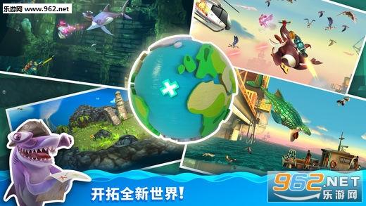 饥饿鲨世界苹果破解版v2.4.2_截图2