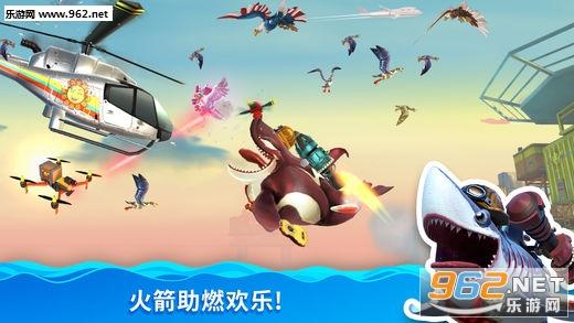 饥饿鲨世界苹果破解版v2.4.2_截图4