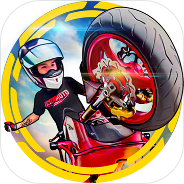 stunt bike freestyle中文版
