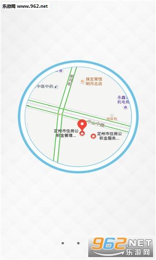大庆公积金手机版 大庆公积金app下载v1.0 乐游网安卓下载