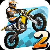 疯狂摩托车技2 2.6.1最新破解版