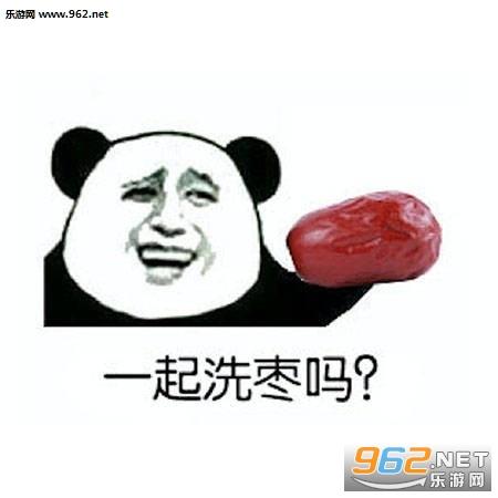 表情你男朋友掉了搞笑图片你拜托信微图片了表情包大全水饺|美女一图片