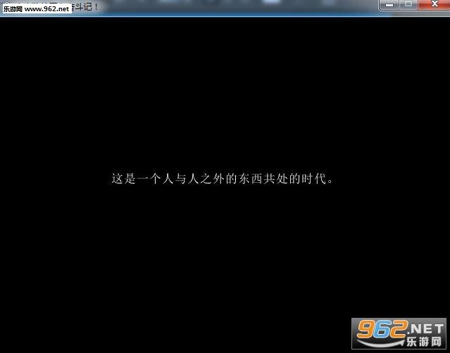 小春酱的女巫奋斗记(全CG)汉化硬盘版截图2
