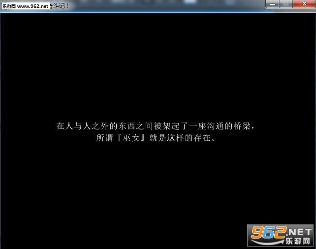 小春酱的女巫奋斗记(全CG)汉化硬盘版截图3