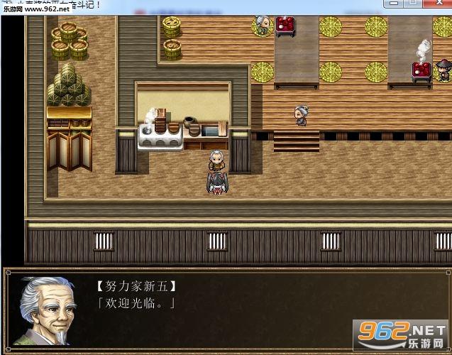 小春酱的女巫奋斗记(全CG)汉化硬盘版截图5