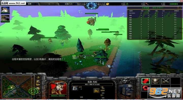 魔兽RPG攻略恐怖住宿岛1.0正式版附地图下载哈尔滨攻略生存图片