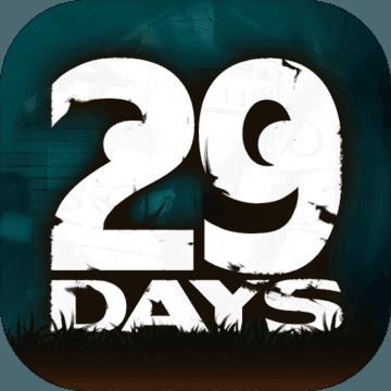 29天ios最新版