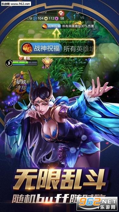 王者荣耀体验服神器app最新版截图3