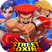 拳击冠军:街头争霸游戏手机版v1.0.3