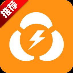 雷电安卓手游模拟器2.0.48免升级破解版