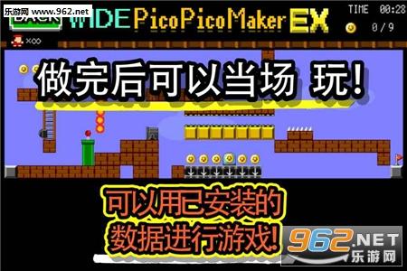 制作动作游戏吧安卓中文版v1.1.1_截图2