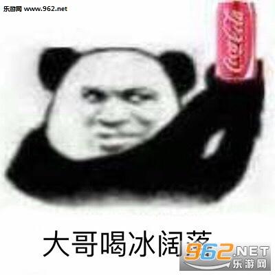 牙膏抽中华大哥表情表情包了猪被图片