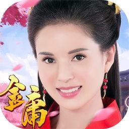 杨过与小龙女群侠传苹果渠道版v1.0