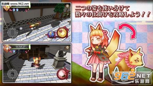 妖狐酱与老年九尾ios汉化版v1.0_截图1