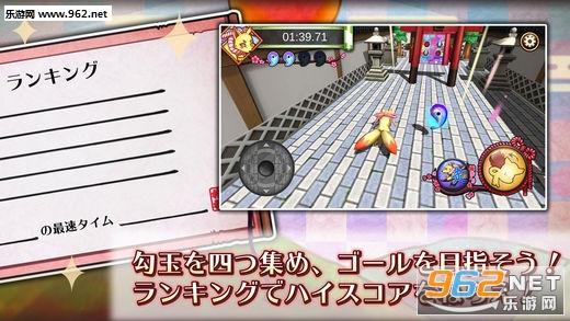 妖狐酱与老年九尾ios汉化版v1.0_截图2