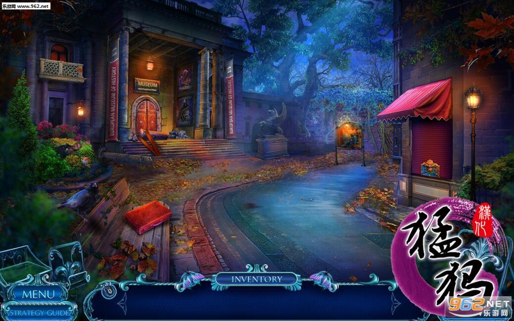 神秘传说8:亡命之愿中文典藏版截图4