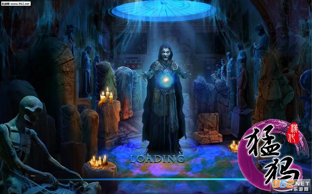 神秘传说8:亡命之愿中文典藏版截图5