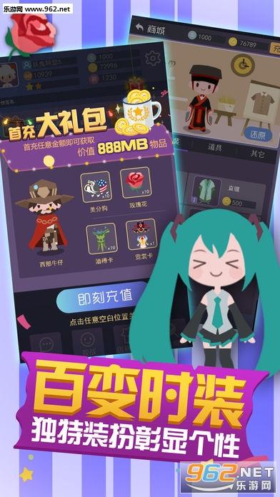 萌萌侦探官方版 v1.0.2