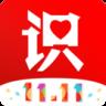虎扑识货手机版v5.2.0