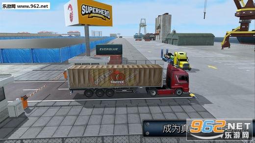 卡车模拟器2017年中文版v1.2_截图2