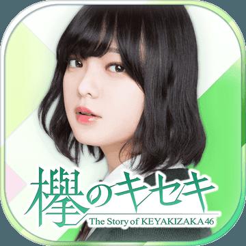 �鄣钠婕�iOS苹果版v1.0.190