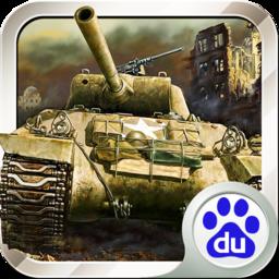 陆战风云百度版v1.4.1