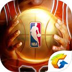 腾讯最强NBA公测版