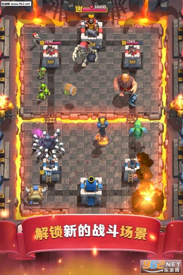 皇室战争最新破解版v2.0.5(Clash Royale)_截图2