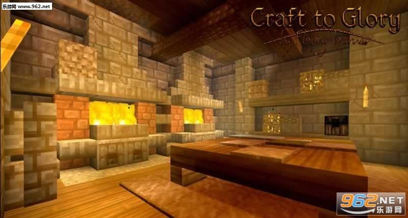 沙盒荣耀Craft to Glory破解版v1.0.03_截图0