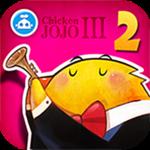 我是最棒的手游ios版v2.3.8