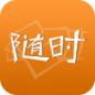 随时现金appv1.0.1